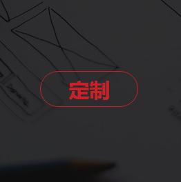 企业官网设计的最佳选择,没有之一